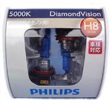 PHILIPS DIAMOND VISION 5000K - H8 [12360DV] - Lampu Mobil